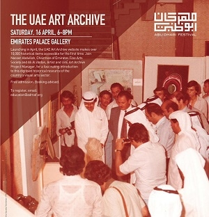 UAE Arts Archive